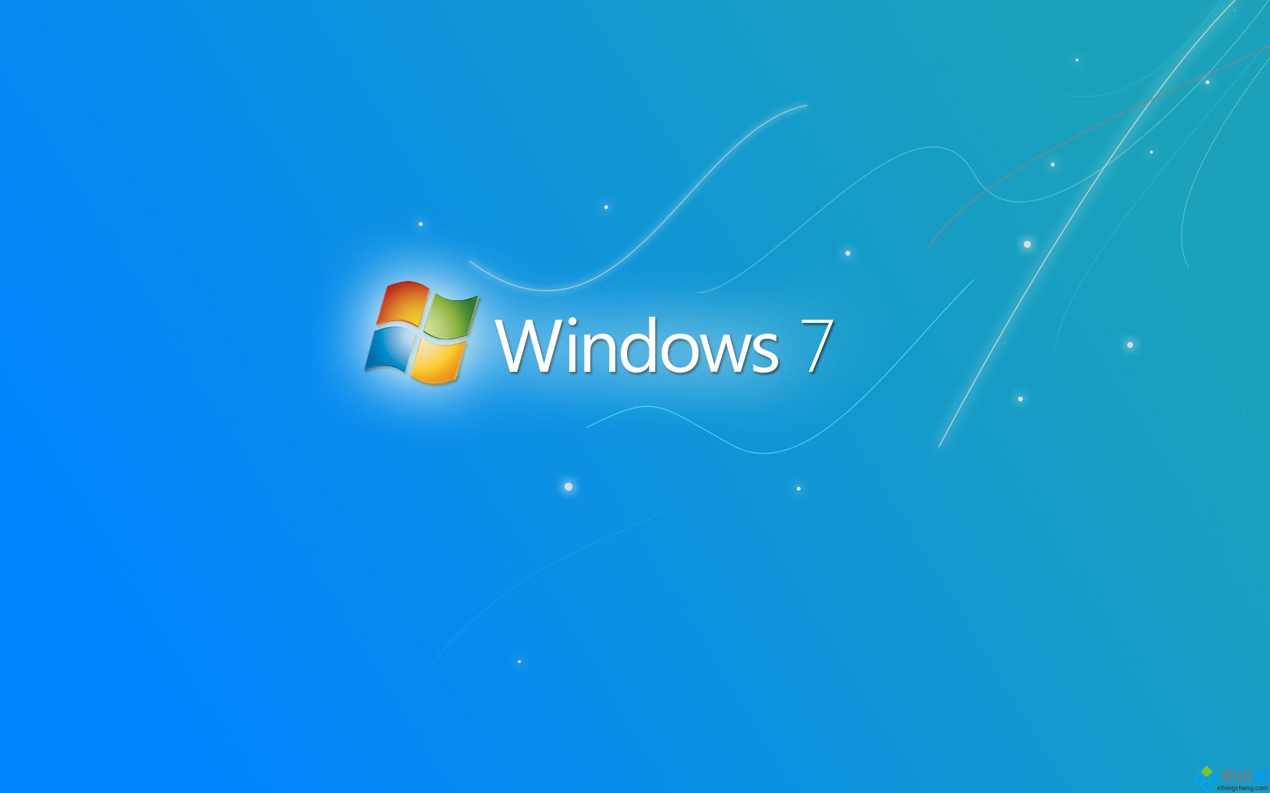 Windows7系统Windows Media Player 12与QQ的兼容问题