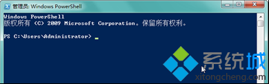 win7系统开启Windows PowerShell窗口