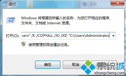 "robocopy ""C:\Users"" ""D:\Users"" /E /COPYALL /XJ /XD ""C:\Users\Administrator命令"
