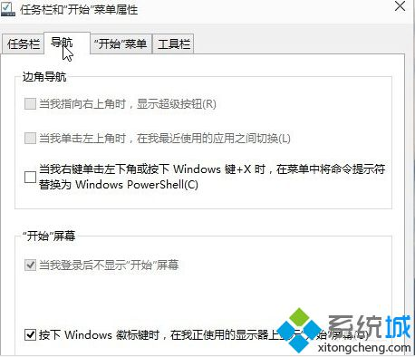 Windows10预览版Flash播放器需马上更新