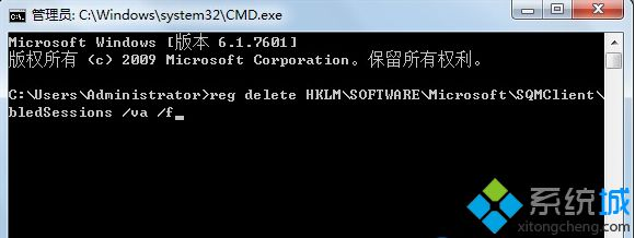 reg delete HKLM\SOFTWARE\Microsoft\SQMClient\Windows\DisabledSessions /va /f