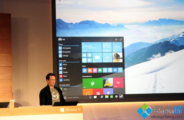 Windows10透明界面