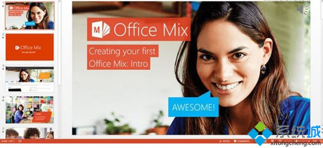 PowerPoint插件Office Mix增加Win8.1数字学习内容