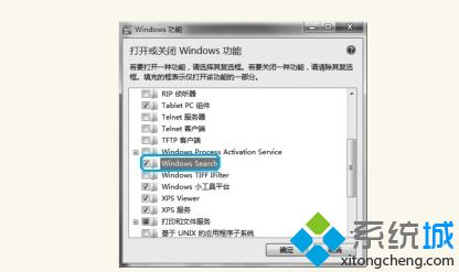 windows7系统如何找回丢失的搜索文本框