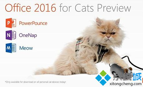 Office for Cats 2016预览版