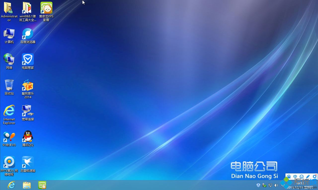 Ghost_Win8完成图(2)