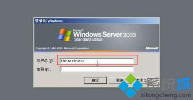windows提示界面