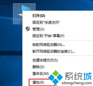 Windows10关闭Windows SmartScreen的步骤1