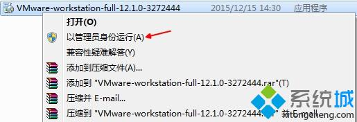 VMware Workstation 12安装步骤1