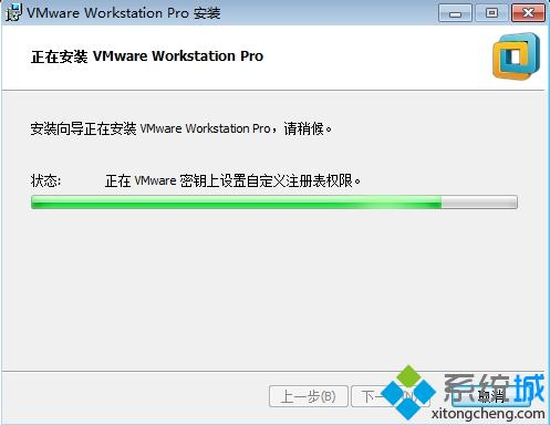VMware Workstation 12安装步骤5
