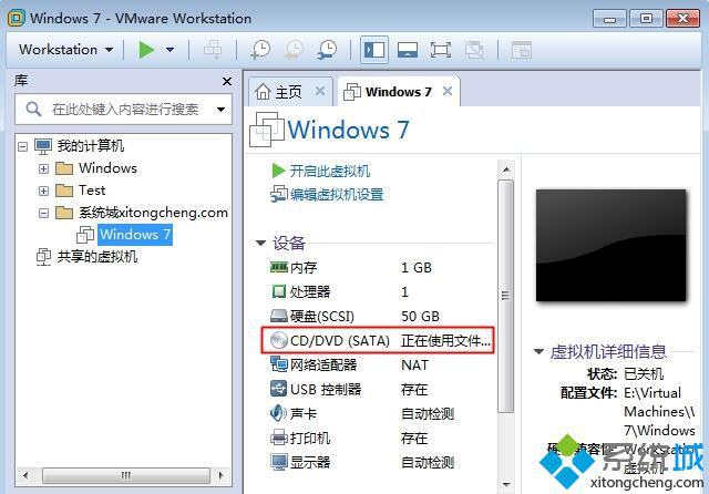 VMware虚拟机Units specified don't exist解决步骤1