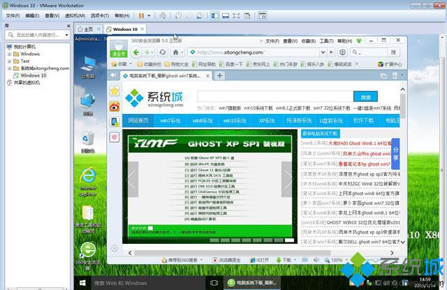 VMware Workstation虚拟机安装ghost win10步骤7