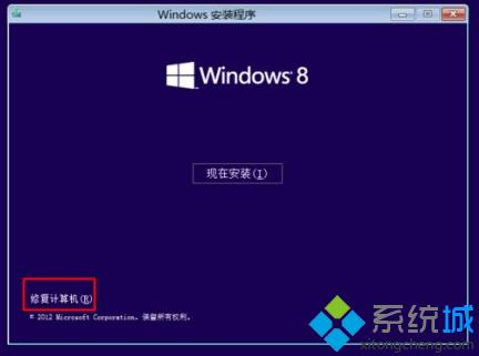 使用windows.old还原win7/win8.1系统步骤1