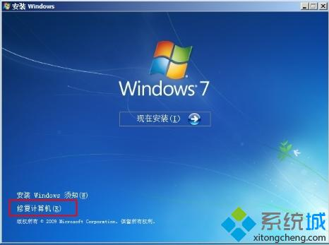 使用windows.old还原win7/win8.1系统步骤2