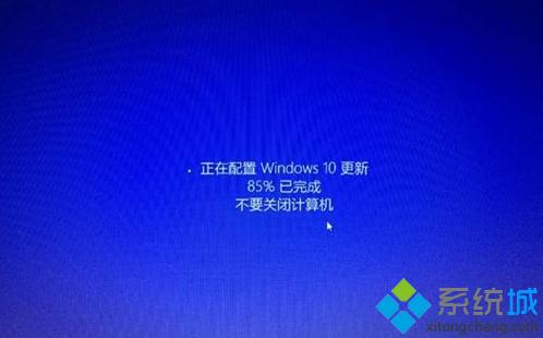 Acer笔记本在线升级win10步骤6