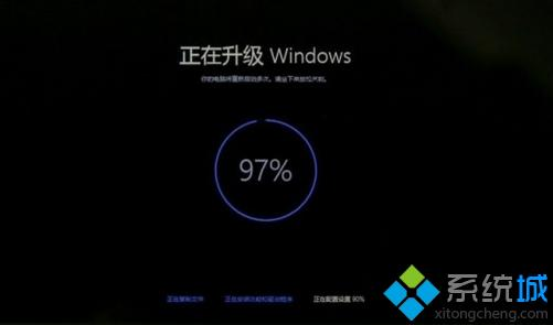 Acer笔记本在线升级win10步骤7