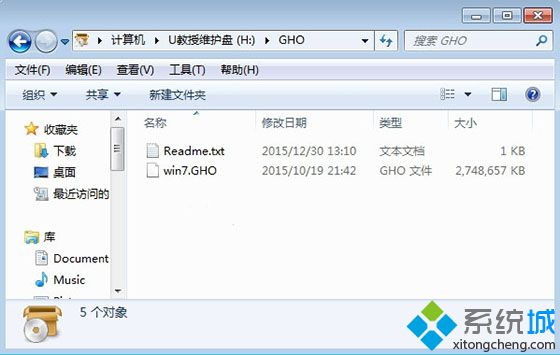 如何安装ghost win7 sp1系统|ghost win7 sp1安装教程