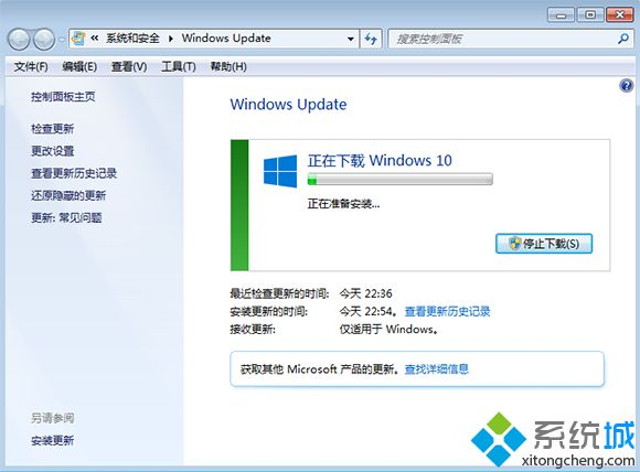 windows7升级windows10步骤5
