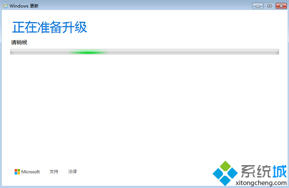 windows7升级windows10步骤7