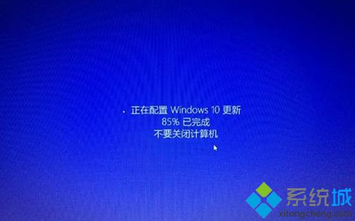 windows8.1升级windows10步骤6