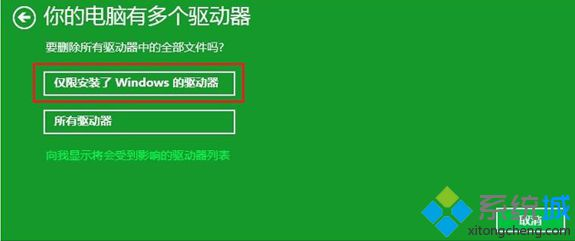Acer Recovery Management恢复出厂设置方法4
