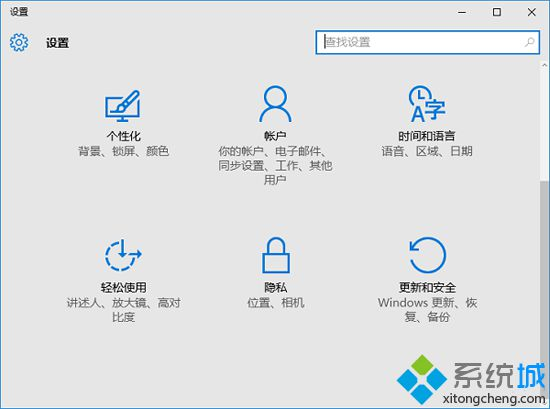 windows10怎么还原windows7|windows10恢复windows7步骤