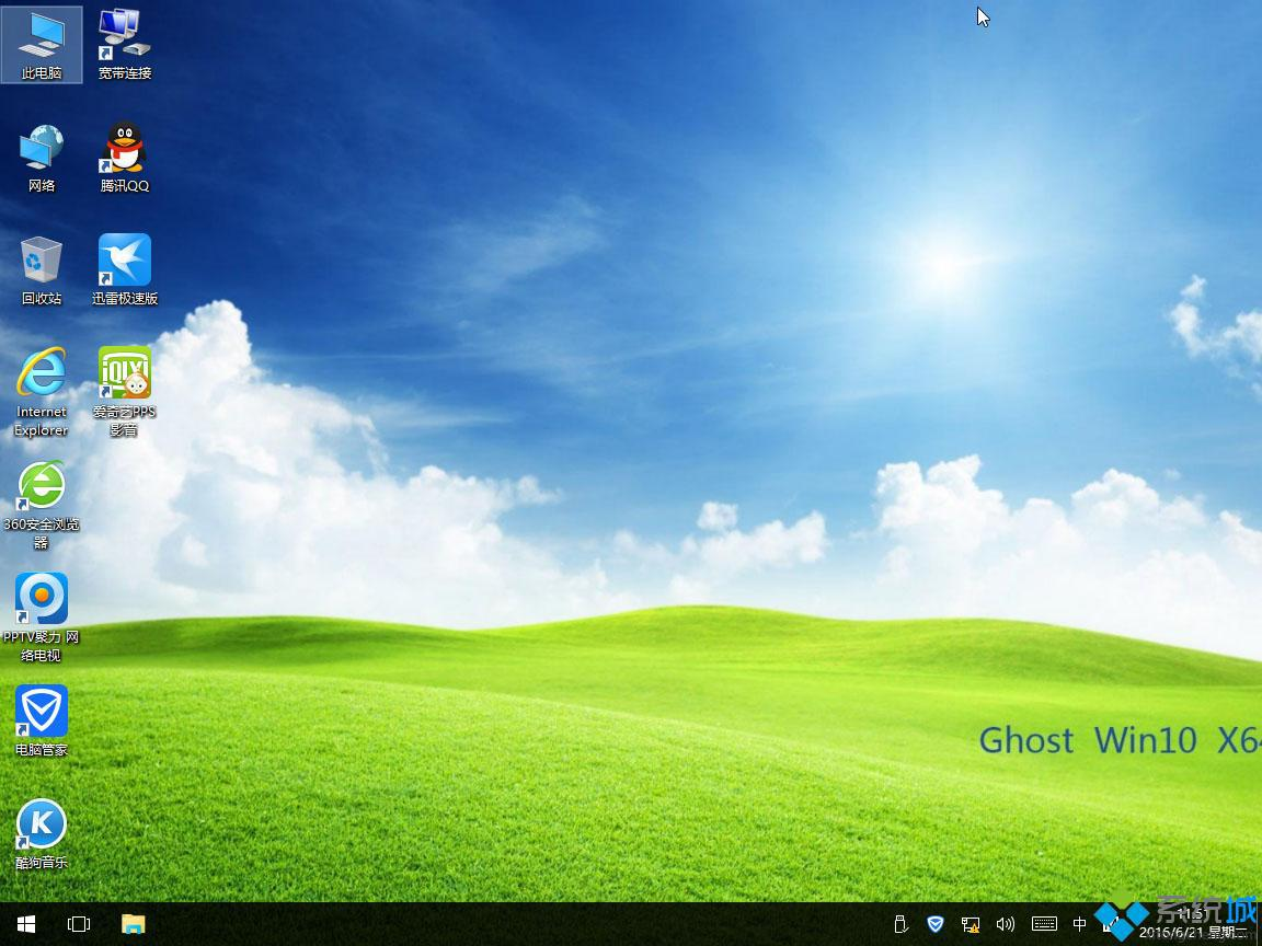 ghost win10 x64官方优化版桌面图