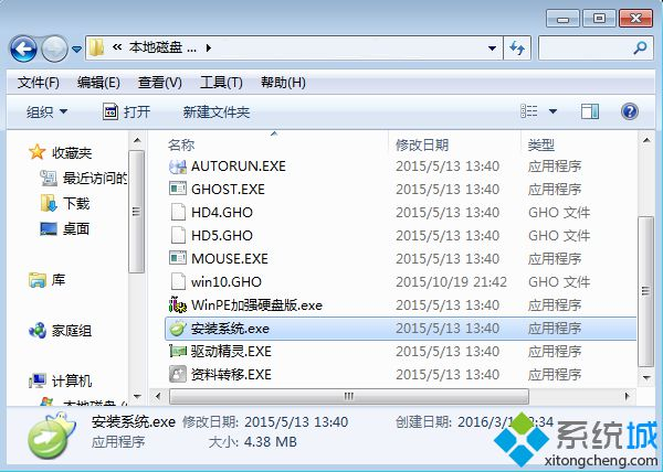 windows怎么升级windows10|windows免费升级win10教程