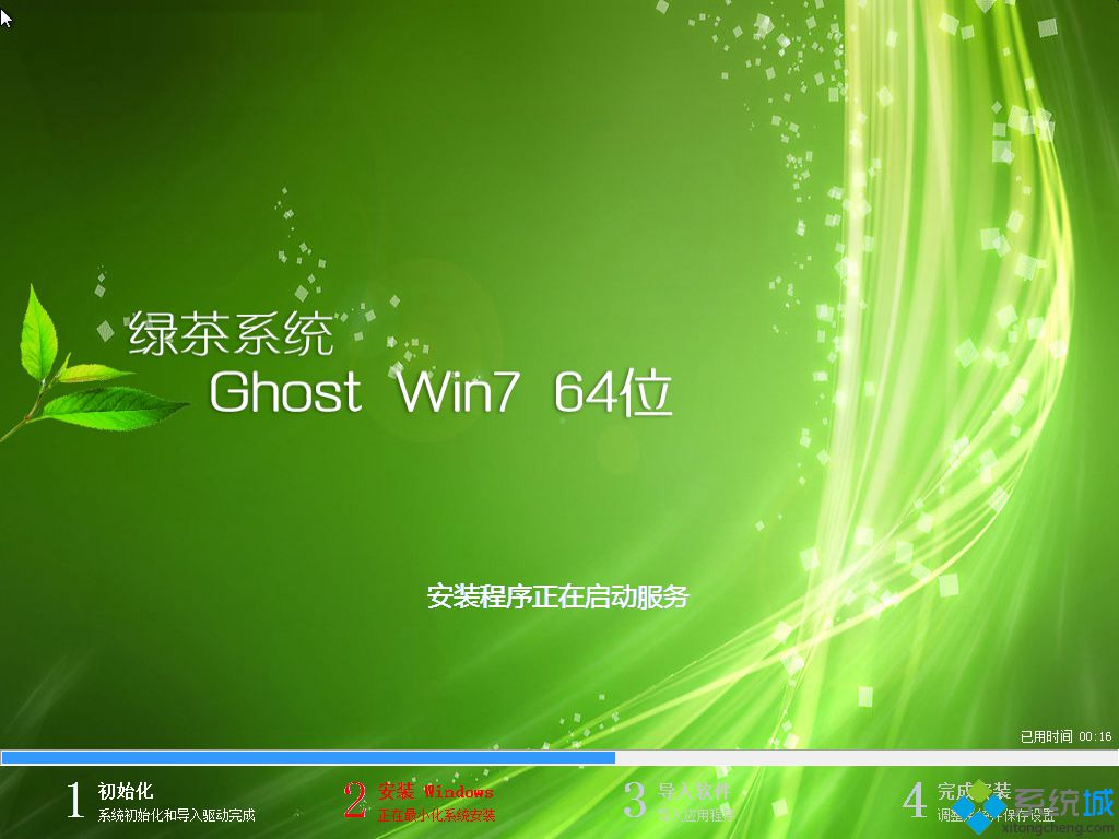 绿茶系统ghost win7 64位安装windows