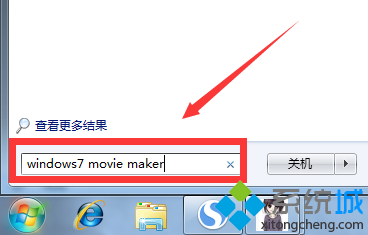 "输入""windows7 movie maker"""