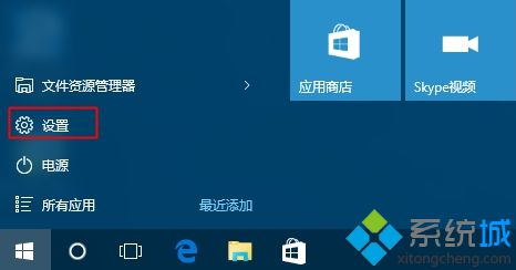 windows10如何还原为windows7|windows10系统还原windows7教程