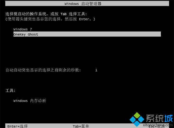 windowsxp升级windows7步骤5