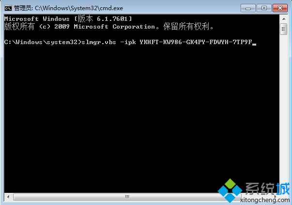 win7激活密钥 w7旗舰版密匙神key windows7序列号大全分享
