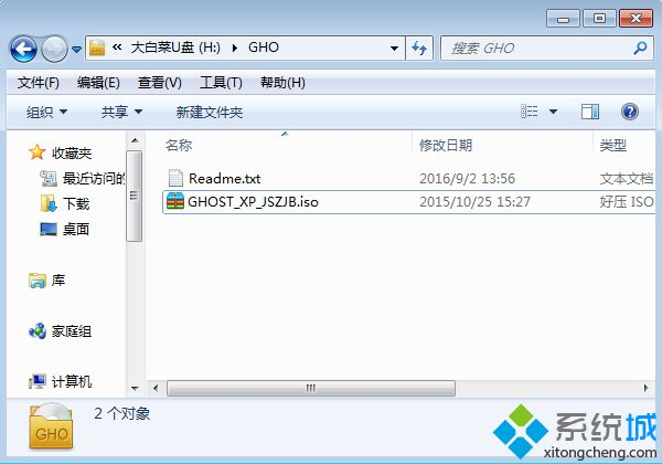 windows pe装xp系统怎么安装|windowspe安装xp教程